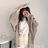 格子襯衫女夏薄學生韓版寬鬆百搭原宿風bf長袖防曬衣外套 奇思妙想屋
