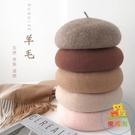 貝蕾帽秋冬羊毛貝雷帽韓國文藝畫家帽英倫蓓...