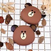 行動電源卡通可愛充電寶個性創意迷你移動電源節日禮物布朗熊便攜手機通用
