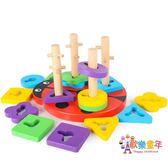 早教兒童益智積木玩具1-3歲男孩寶寶幾何形狀配對認知圖形四套柱
