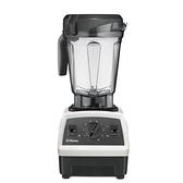 Vitamix~探索者全食物調理機 E320 -白色 (陳月卿推薦)