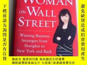 二手書博民逛書店Tiger罕見Woman on Wall Street: Win