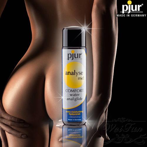 《蘇菲雅情趣用品》德國pjur*analyse me! 後庭專用水性潤滑油100ml