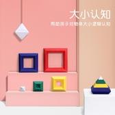 益智玩具寶寶智力拼裝積木