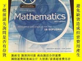 二手書博民逛書店Pearson罕見Bacc HL Maths 2e bundle (2nd Edition) (Pearson B