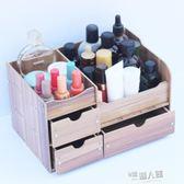 木質大號抽屜式桌面收納盒 化妝品收納盒 收納架桌面置物架【全館免運】