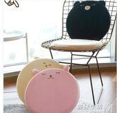 記憶棉圓形坐墊藤椅圓墊椅子墊子榻榻米日式可愛卡通飄窗墊  遇見生活