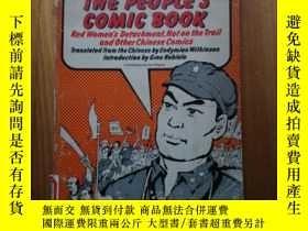二手書博民逛書店THE罕見PEOPLE S COMIC BOOK(16開,人民連