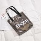 托特包透明包包洋氣側背包大容量女包夏新款流行果凍時尚質感托特包快速出貨