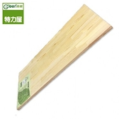 特力屋無節樟子松拼板 1.8x90x40cm