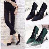 大尺碼女鞋新款10cm黑色白搭 絨面高跟鞋 貓跟磨砂細跟職業鞋女單鞋綠色   草莓妞妞