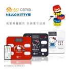 iNO CB760 藍芽體重計 Hello Kitty版 電子體重計 體重機