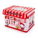 【震撼精品百貨】凱蒂貓_Hello Kitty~日本SANRIO三麗鷗 折疊置物盒/收納盒*55156