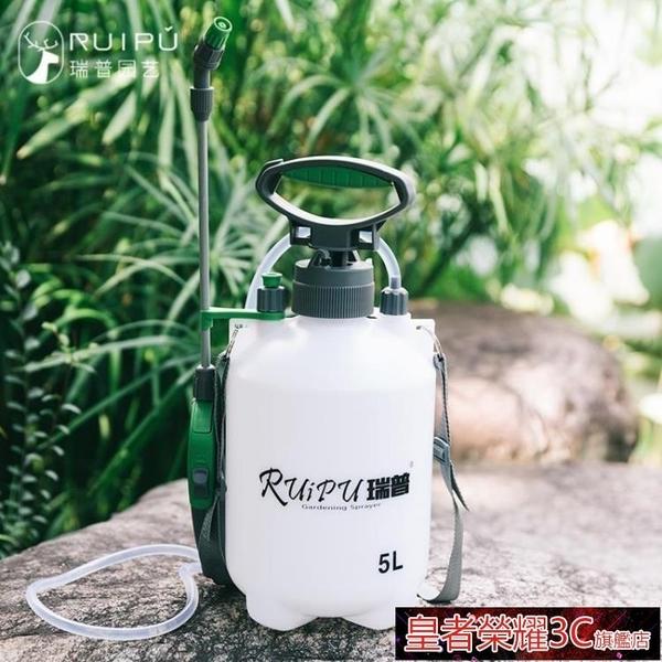 噴霧器 澆花噴壺5L手動氣壓式農用噴霧器高壓噴壺園藝農藥灑水噴水壺消毒YTL 現貨