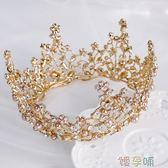 兒童皇冠兒童皇冠頭飾公主女童發飾頭花金色發箍小孩王冠  【四月特賣】