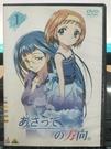 挖寶二手片-B05-079-正版DVD-動畫【後天的方向 01】-套裝 日語發音