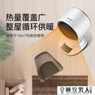 暖風機 2020速熱防爆小型家用臥室浴室辦公室桌面無聲圓形暖風機取暖器【極致男人】