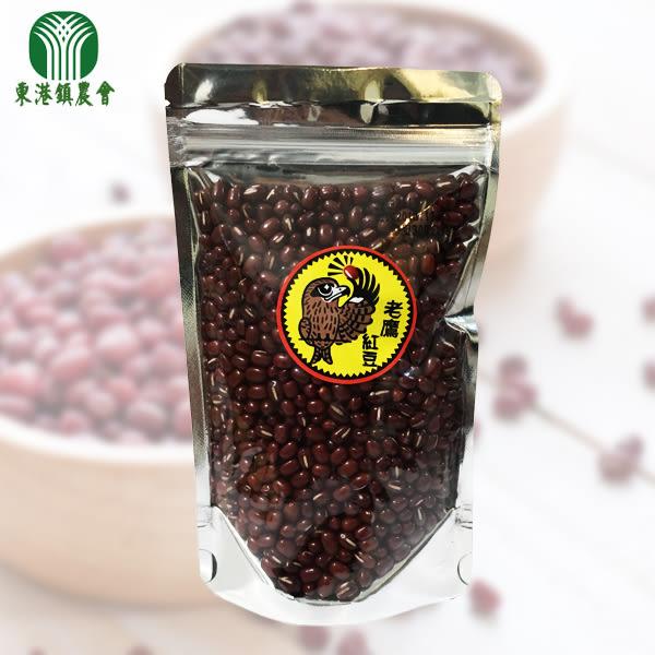 東港鎮農會-產銷履歷老鷹紅豆300g