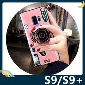 三星 Galaxy S9+ Plus 藍光相機保護套 軟殼 類鏡面 超薄全包款 氣囊支架 指環扣 繞線器 手機套 手機殼