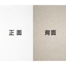 8k 500p灰, 白厚紙板 x 10張入
