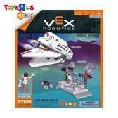 玩具反斗城 VEX 星際冒險組