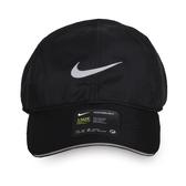 Nike Featherlight 運動帽(帽子 遮陽 防曬 鴨舌帽≡體院≡