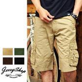 工作短褲 JerryShop【XX00963】多口袋美式休閒工作短褲 (4色)五分褲 休閒 類AF