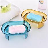 浴室防滑肥皂盒歐式透明瀝水高腳香皂盒創意無蓋簡約家用防水皂盒  ys1216『寶貝兒童裝』