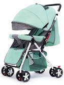 超輕便嬰兒推車可坐可躺摺疊新生嬰兒車01-3歲寶寶兒童小孩手推車ATF poly girl