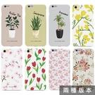 韓國 集合圖像 手機殼│雙層殼│硬殼│iPhone 5S SE 6 6S 7 8 Plus 2020 X XS MAX XR 11 PRO│z8403