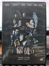 挖寶二手片-P03-246-正版DVD-韓片【信徒】-趙震雄 柳俊烈(直購價)