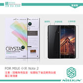 NILLKIN MIUI 小米 Note 2 超清防指紋保護貼 含鏡頭貼 背貼 螢幕膜 高清貼