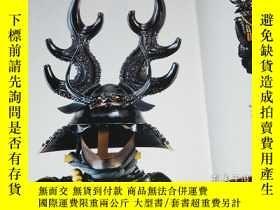 二手書博民逛書店Japanese罕見Samurai Unusual Armor KABUTO Sengoku Period Coo