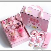 新年節日兒童發夾頭飾豪華禮盒套裝可愛公主嬰兒安全夾手提禮盒裝  凱斯盾數位3c