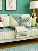沙發墊冬季防滑毛絨四季通用布藝簡約現代組合套罩巾全包萬能套 深藏blue