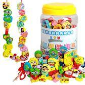 大號積木制早教益智力手眼協調串珠動物水果3-5-6周歲穿珠子玩具 童趣潮品