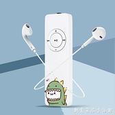 mp3隨身聽學生版小型聽歌mp4外放音樂播放器迷你便攜式插卡p3 創意家居