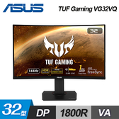【ASUS 華碩】TUF Gaming VG32VQ 32型曲面 HDR 電競螢幕 【贈飲料杯套】