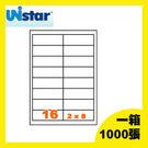 裕德 電腦標籤 16格 US4672-1000 一千張 一箱 三用標籤 列印標籤 (出貨/網拍/寄件/標籤貼紙)