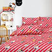 Hello Kitty 線條 床包冬夏兩用被 單人三件組 台灣製