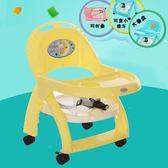 寶寶餐桌椅小孩吃飯座椅童可折疊凳字嬰幼兒學坐放餐盤小椅子靠背 『居享優品』