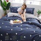 四件套全棉純棉被套簡約水洗棉床單床笠