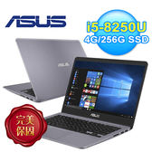 Asus 華碩 S410UA 14吋窄邊框筆記型電腦 金屬灰 S410UA-0111B8250U【加贈木質音箱】