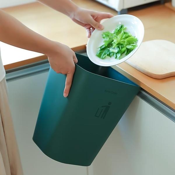 垃圾桶 北歐垃圾桶廁所衛生間創意方形無蓋廚房客廳辦公室馬桶紙簍【快速出貨八折搶購】