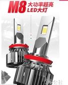 車載LED燈 96W大功率超亮汽車led大燈強光遠近光燈泡H7H190059012遠近一體H4 3C公社