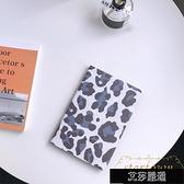 平板保護套豹紋ipad air2保護套mini4防摔殼pro平板5皮套6【全館免運】