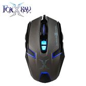 【FoxXRay 狐鐳】波霎獵狐光學電競滑鼠 FXR-BM-12