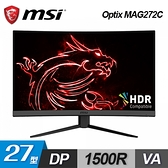【MSI 微星】Optix MAG272C 27型電競曲面螢幕 【贈HDMI線-送完為止】