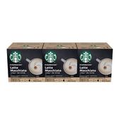 雀巢 星巴克那堤咖啡膠囊 (3盒/36顆) 12398613 廣受消費者喜愛的星巴克經典的那堤咖啡