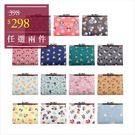 零錢包-迪士尼系列復古珠釦硬殼零錢包-共15色-A19190250-天藍小舖